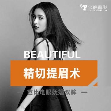 https://heras.igengmei.com/service/2019/10/10/3112931395-half