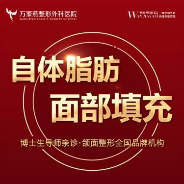 https://heras.igengmei.com/service/2019/10/10/38802be8a5-half