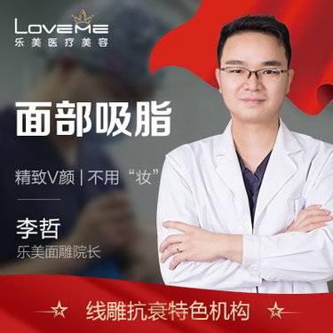 https://heras.igengmei.com/service/2019/10/10/427b0f4d1c-half