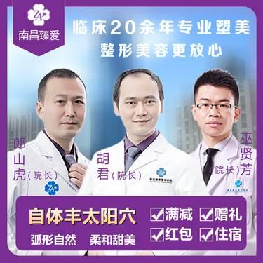 https://heras.igengmei.com/service/2019/10/10/4d52780125-half