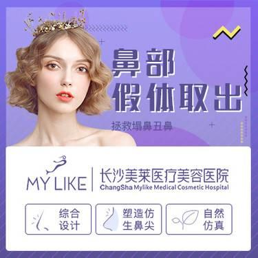 https://heras.igengmei.com/service/2019/10/10/51a62bcfc1-half