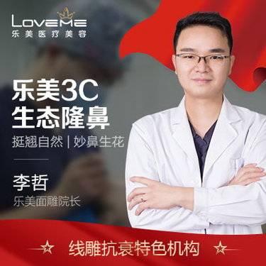 https://heras.igengmei.com/service/2019/10/10/5264af393b-half