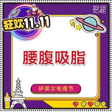 https://heras.igengmei.com/service/2019/10/10/5f3295d6fc-half