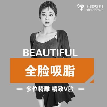 https://heras.igengmei.com/service/2019/10/10/67bfd1100c-half