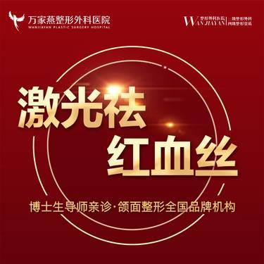 https://heras.igengmei.com/service/2019/10/10/6b261226b2-half