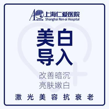 https://heras.igengmei.com/service/2019/10/10/710d8afd88-half