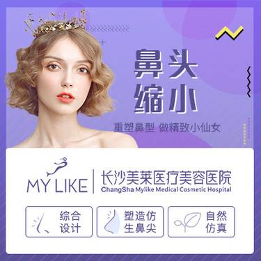 https://heras.igengmei.com/service/2019/10/10/793382bc91-half