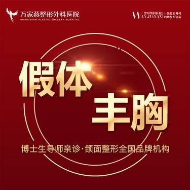 https://heras.igengmei.com/service/2019/10/10/835365fcdc-half