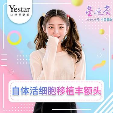 https://heras.igengmei.com/service/2019/10/10/a8978931b8-half