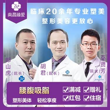 https://heras.igengmei.com/service/2019/10/10/acd7c46eba-half