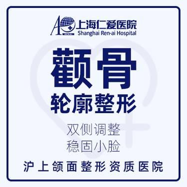 https://heras.igengmei.com/service/2019/10/10/ae62e8aea2-half