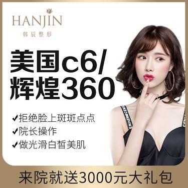 https://heras.igengmei.com/service/2019/10/10/be1621353c-half