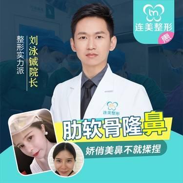 https://heras.igengmei.com/service/2019/10/10/c369863b84-half
