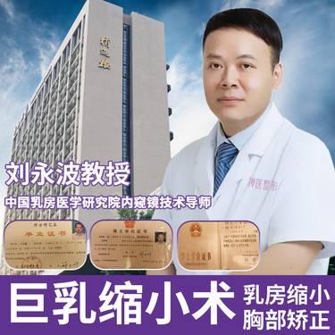 https://heras.igengmei.com/service/2019/10/10/c5b7c575d0-half