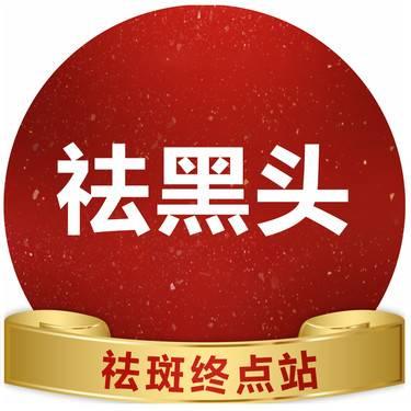 https://heras.igengmei.com/service/2019/10/10/ce6a9f8647-half