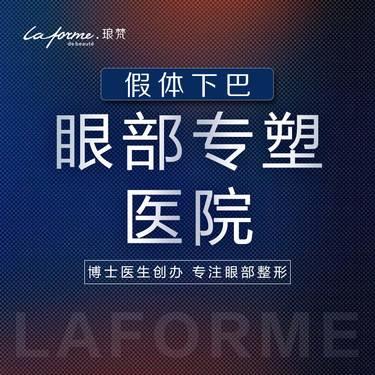 https://heras.igengmei.com/service/2019/10/10/d23fb5f581-half
