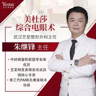 https://heras.igengmei.com/service/2019/10/10/f6bf36c097-half