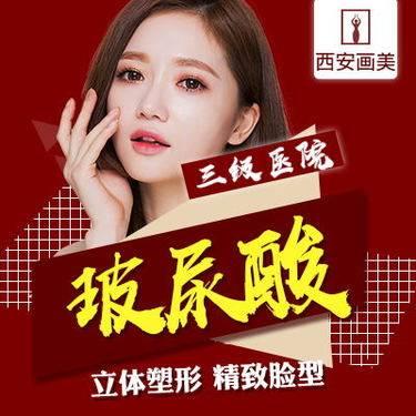 https://heras.igengmei.com/service/2019/10/10/fc103a02c8-half