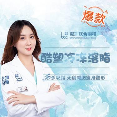 https://heras.igengmei.com/service/2019/10/11/1e250954fb-half