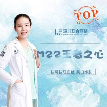 https://heras.igengmei.com/service/2019/10/11/535121a925-half