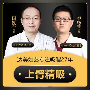https://heras.igengmei.com/service/2019/10/11/60fdca64a1-half
