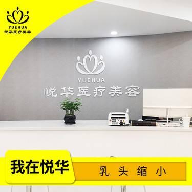 https://heras.igengmei.com/service/2019/10/11/6c7053c546-half