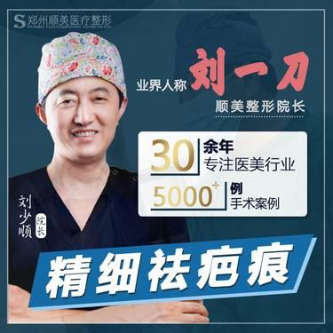 https://heras.igengmei.com/service/2019/10/11/77d18112f7-half