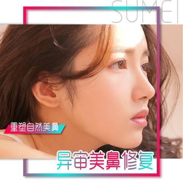https://heras.igengmei.com/service/2019/10/11/7de947f3bc-half