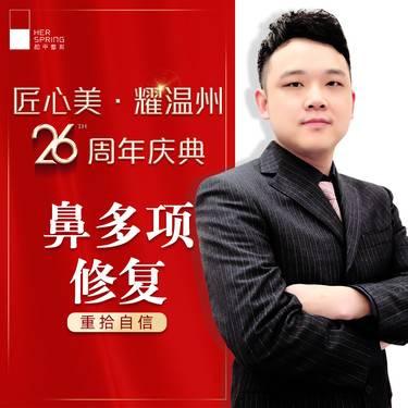 https://heras.igengmei.com/service/2019/10/11/87a8644d3a-half