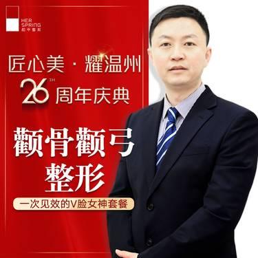 https://heras.igengmei.com/service/2019/10/11/87e61eaa2f-half