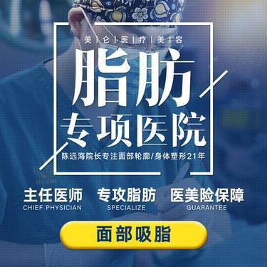 https://heras.igengmei.com/service/2019/10/11/8c808df663-half
