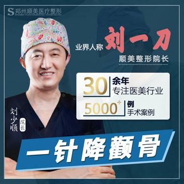 https://heras.igengmei.com/service/2019/10/11/8e56f47c66-half
