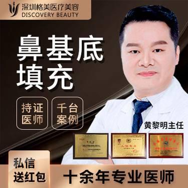 https://heras.igengmei.com/service/2019/10/11/95d0059cfa-half