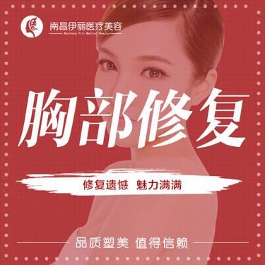 https://heras.igengmei.com/service/2019/10/11/a0f4309118-half