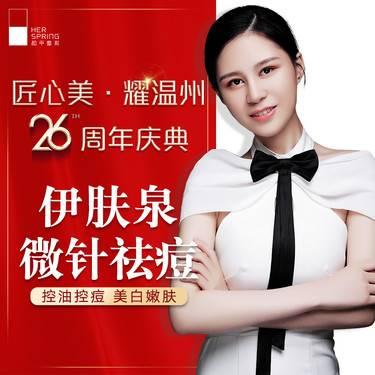 https://heras.igengmei.com/service/2019/10/11/a5f28a68d7-half
