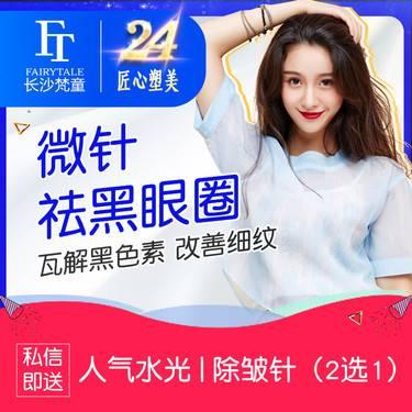 https://heras.igengmei.com/service/2019/10/11/f3953a214b-half