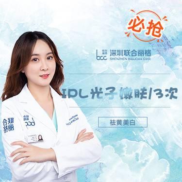 https://heras.igengmei.com/service/2019/10/11/f8ebac476b-half