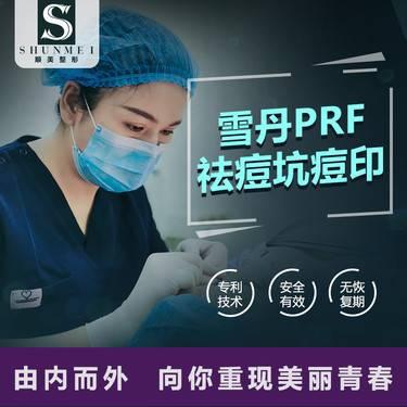 https://heras.igengmei.com/service/2019/10/12/036bd2068e-half