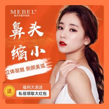 https://heras.igengmei.com/service/2019/10/12/0b5b588b26-half