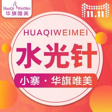 https://heras.igengmei.com/service/2019/10/12/2157cbd82c-half