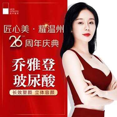 https://heras.igengmei.com/service/2019/10/12/28c1bebd02-half