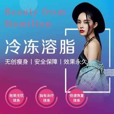 https://heras.igengmei.com/service/2019/10/12/2aeaaa164b-half