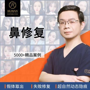 https://heras.igengmei.com/service/2019/10/12/2ea4c35591-half