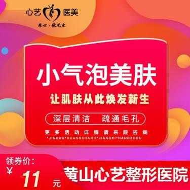 https://heras.igengmei.com/service/2019/10/12/31b6eb2ae9-half