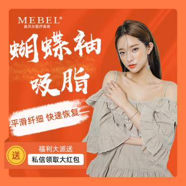 https://heras.igengmei.com/service/2019/10/12/4e8962c158-half