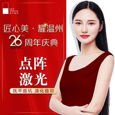 https://heras.igengmei.com/service/2019/10/12/4ec5a34a52-half