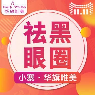 https://heras.igengmei.com/service/2019/10/12/609a813609-half
