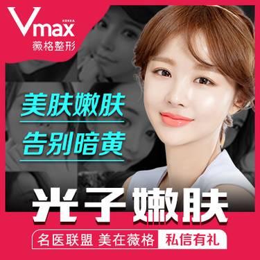 https://heras.igengmei.com/service/2019/10/12/6c5534c5ad-half