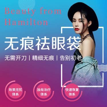 https://heras.igengmei.com/service/2019/10/12/6ce8946e5c-half