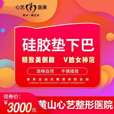 https://heras.igengmei.com/service/2019/10/12/7d1bc38580-half